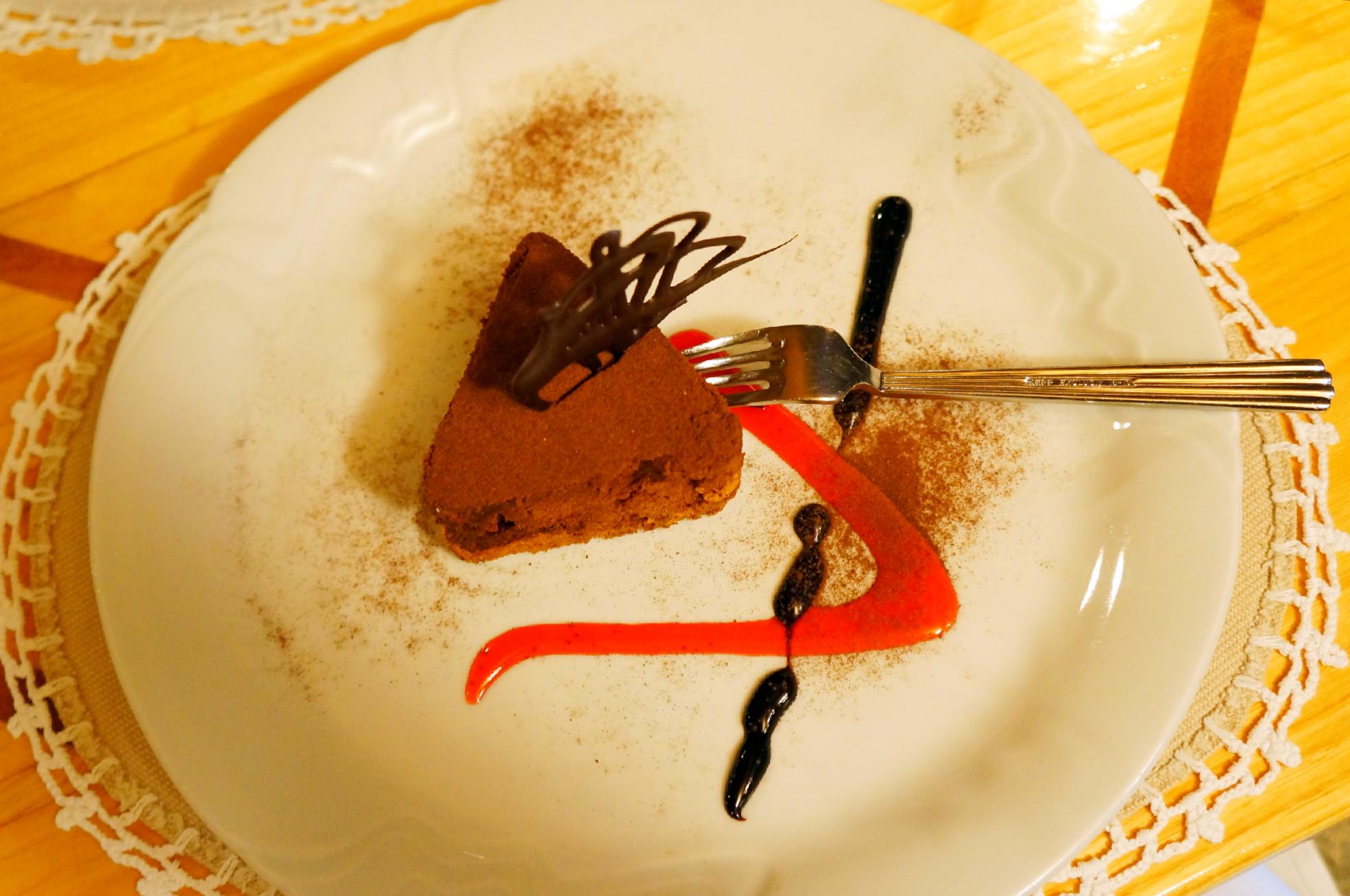 čokoladno savršenstvo